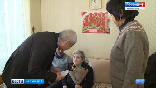 Жителей степной республики поздравит Президент РФ