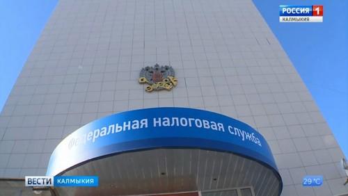 Сотрудники налоговой инспекции признаны виновными в совершении коррупционных преступлений