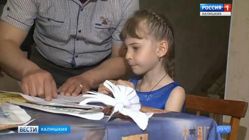 Бату Хасиков подписал указ о создании совета по защите многодетных семей