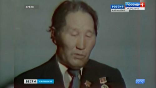 К столетнему юбилею Героя Советского Союза Лиджи Исмалиевича Манджиева