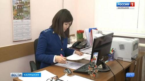 В Калмыкии снизился уровень преступности