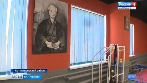 Калмыкия получит на развитие социальной инфраструктуры 350 миллионов рублей
