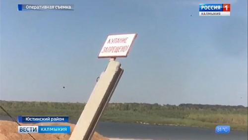В Волге рыбаки обнаружили тело пропавшего подростка
