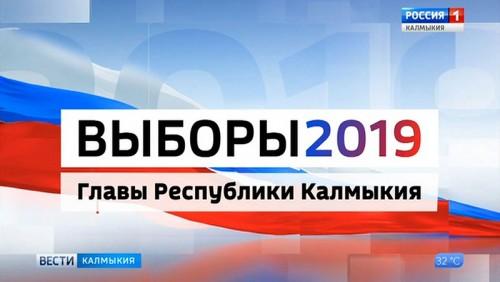 В ГТРК «Калмыкия» начались теледебаты