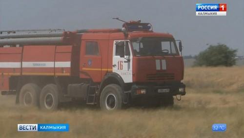 В Городовиковском районе зарегистрировано 86 возгораний