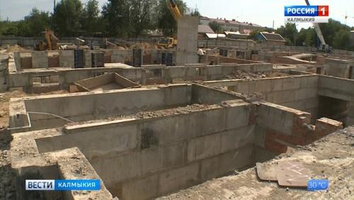 В Элисте возобновили строительство новой детской поликлиники