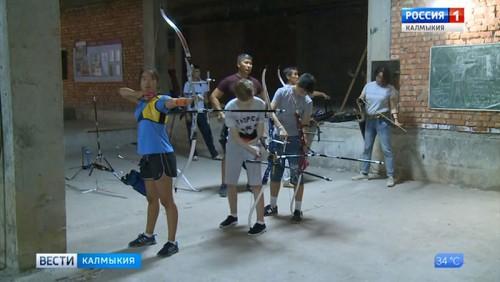 В Калмыкии будут развивать стрельбу из лука