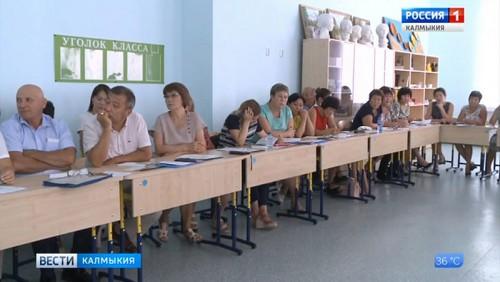 В Элисте стартовала августовская конференция учителей