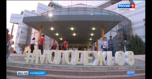 Вести всероссийского конкурса «Доброволец России – 2019»