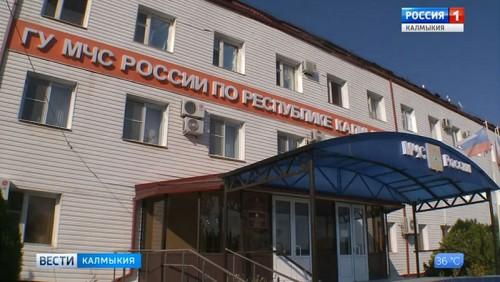 В Калмыкию придет жара