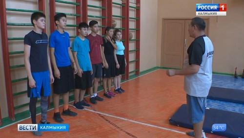 Команды Калмыкии готовятся к президентским играм