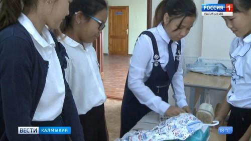 Школьники готовят благотворительную акцию