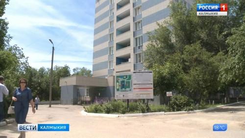 Модернизация республиканской больницы