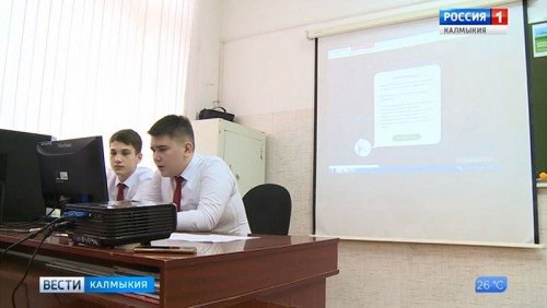 В Калмыкии стартует проект «Яндекс.Лицей»