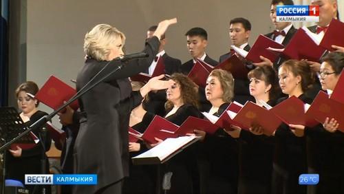Государственный хор Калмыкии примет участие в акции «День гимна»