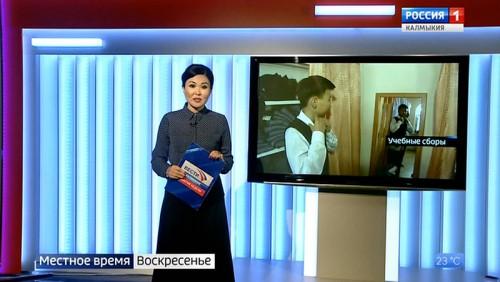 Вести «Калмыкия»: итоги недели от 01.09.2019