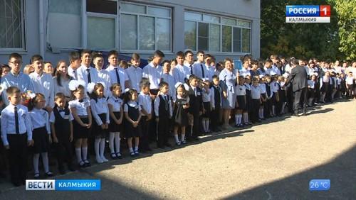 Юрий Зайцев поздравил школьников с Днем знаний
