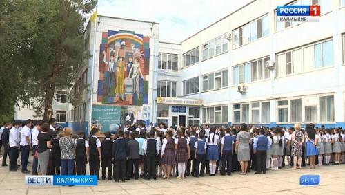 В Калмыкии проводится акция памяти о событиях в Беслане