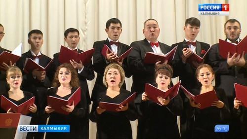 Калмыцкий хор попал в книгу рекордов Гиннеса
