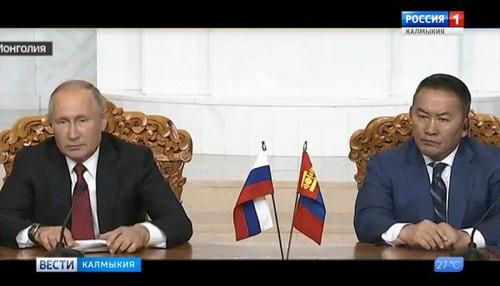 Президенты России и Монголии подписали договор