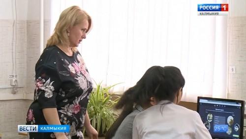 Школы Калмыкии получат высокоскоростной интернет