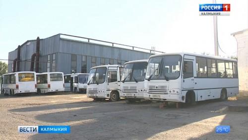 Врио главы Калмыкии обсудил проблемы общественного транспорта