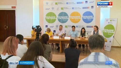 В Элисте начались гастроли Московского музыкального театра