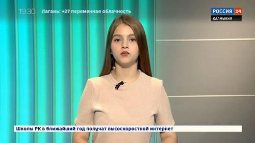 Вести 24 от 05.09.2019