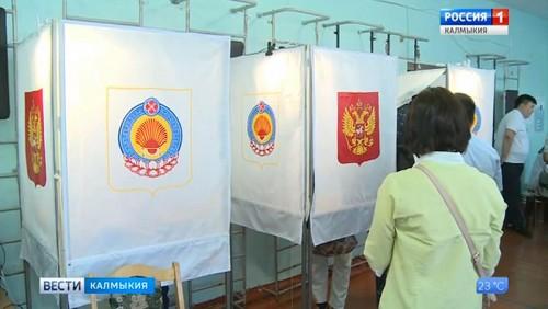Выборы в Калмыкии состоялись