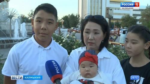 Калмыцкие школьники провели незабываемые каникулы