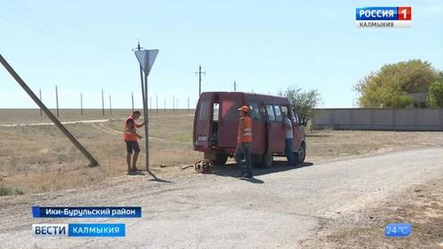 В Калмыкии продолжается ремонт дорог