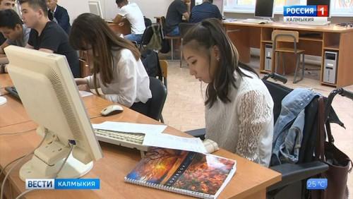 В КалмГУ уделяется внимание инклюзивному образованию