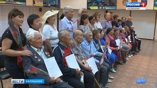 Ветеранам вручили документы на земельные участки