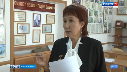Олимпиада по УДЕ вошла в федеральный реестр