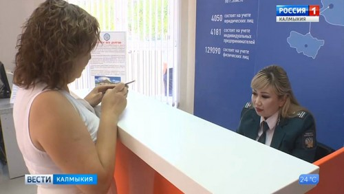 В Калмыкии продолжается кампания по уплате имущественных сборов
