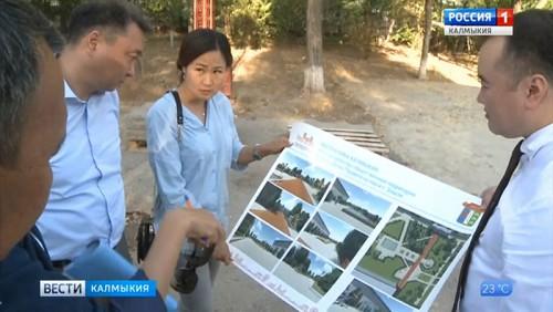 Инспекторская проверка объектов в парке Победы