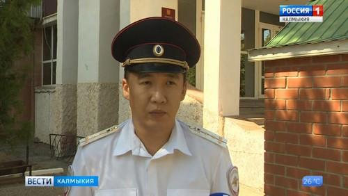 Сотрудники МВД Калмыкии раскрыли преступление