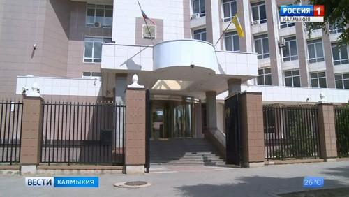 Национальный банк Калмыкии проведет экскурсии