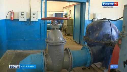 В Элисте отключат воду на сутки