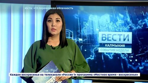 Вести 24 от 22.09.2019