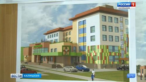 Начато строительство детского медицинского центра