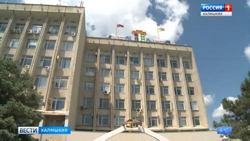 Первое заседание депутатов ЭГС шестого созыва