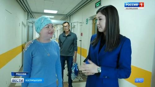 Жительница Калмыкии борется с раком