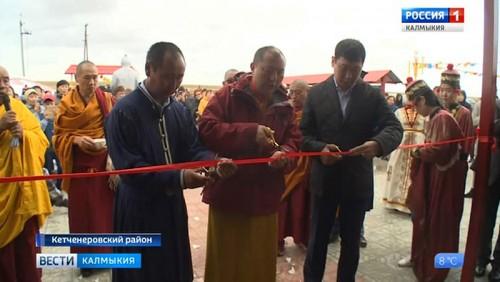 В Кетченеровском районе состоялось открытие хурула