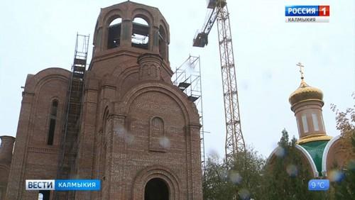 В Элисте ведётся строительство православного храма