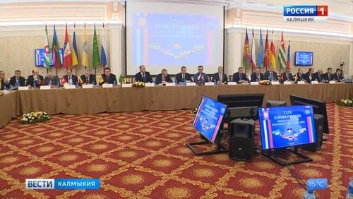 Хурал Калмыкии принимает участие в конференции в Астрахани