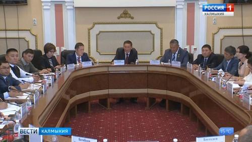 Депутаты ЭГС провели организационное собрание