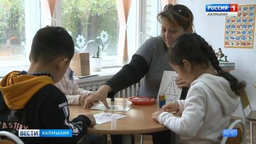 Воспитатели отмечают свой профессиональный праздник