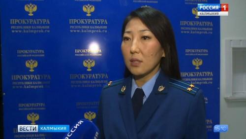 Прокуратура Калмыкии выявила хищение денежных средств