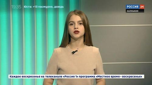 Вести 24 от 27.09.2019